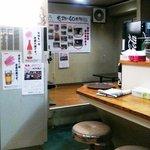 餃子の丸満 - 2010/12/26 小上がり席 2卓