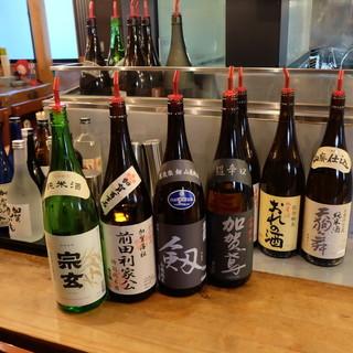 大好評!地酒ビュッフェ♪なんと…1000円で地酒が飲み放題!