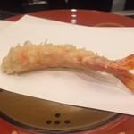割烹 天ぷら 三太郎 - クルマエビ