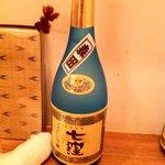 小石川 かとう - 芋焼酎