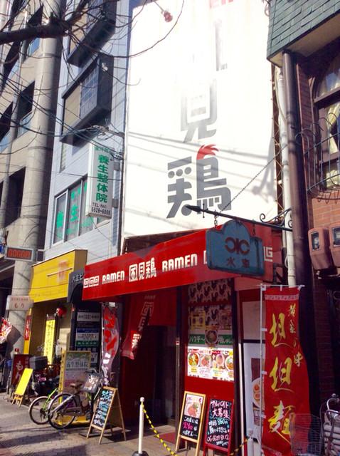 RAMEN 風見鶏 阿倍野 - 店舗外観。巨大なテント式看板が目立つ。
