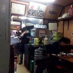 三福 - 店内