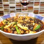 六徳 恒河沙 - 麻婆豆腐