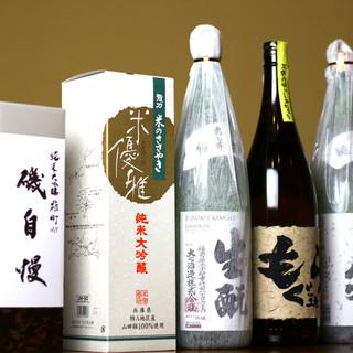 全国各地から取り揃えた美酒を楽しむ。