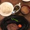 ステーキ石井 - 料理写真:ステーキランチ1080円