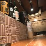 虎うま - 店内カウンター