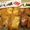 鹿島米菓 - 料理写真:いぶし銀