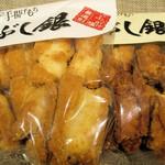 鹿島米菓 - いぶし銀