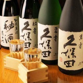 ≪こだわりの日本酒≫お好みの日本酒をどうぞ