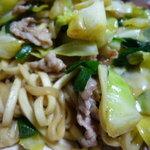 (有)末国製麺所 -