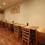 麺屋 銀次郎 -