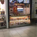 62250656 - 店舗は駅ナカ