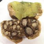 POTASTA - ほっくりチョコレートに包まれたお豆さんたち 480円(税込)       ハニーミックスナッツスイートポテトポテト500円(税込)       半分にカットしてみました!!