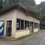 丸美屋自販機コーナー -