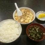 62254919 - 麻婆豆腐定食