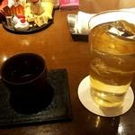 62254980 - コンソメスープとウコン茶