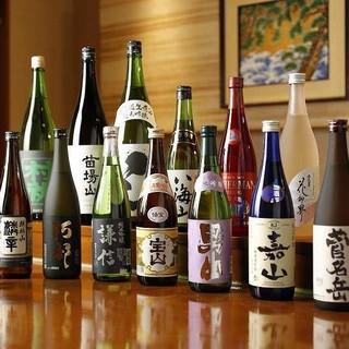日本酒を豊富に取り揃えております!是非ご賞味ください。