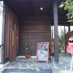 山Cafe一歩 -
