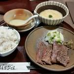 たん屋びぜん - 牛たん炙り焼き定食1.5人前