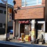 亀千 - 2010/12/27撮影