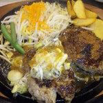 肉のはせ川 - ハンバーグ(プレーン&ねぎ塩180g)777円