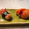 土佐鮨処 康 - 料理写真:赤貝