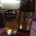 米山 - 瓶ビール