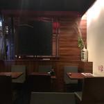 赤坂見附 個室居酒屋 串しゃぶ てまりうた -