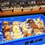パン&クッキー工房 野坂の郷 - 料理写真:パンもクッキーもたくさん❤︎