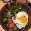 ジェラテリア・フェリーチェ - 料理写真:和風ロコモコ丼