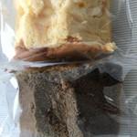 シフォンケーキの店 シュガー・ママ - 料理写真: