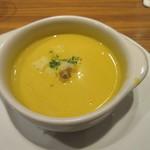 Daurade - [ランチ]本日のスープ~かぼちゃのポタージュ