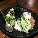 というわけで - アボカドと納豆の健康サラダ  680円
