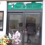 パティスリー タンゴデシャノワール - 店名はフランス語で「黒猫のタンゴ」