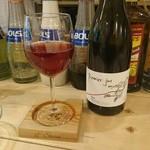ソノラバーガー - ヴァンナチュール赤ワイン。