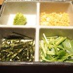 Grill&Wine TOSAKA - 鶏ひつまぶし 1000円 の薬味4種類