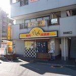 りしん - 2010/12/27撮影