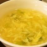 中国郷菜館 大陸風 - 玉子スープ