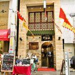 中国郷菜館 大陸風 - お店 外観