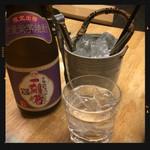 居酒屋いっぷく - 一刻者 紫