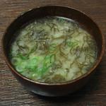 道の駅 上関海峡 - 藻塩みそ&もずくの味噌汁