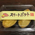 菓舗 よこみち - 料理写真:スイートポテト