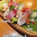 勇気凛々 - これで、1900円は、安い(๑>◡<๑)! しかも、新鮮で美味い(^o^)/。