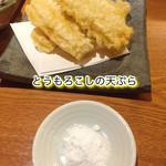 勇気凛々 - 日本一甘いトウモロコシの青森の獄きみを使用。 焼き塩で頂きます(^人^)。