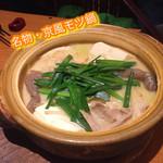勇気凛々 - 豆乳と白味噌ベースの鍋で、モツが甘い(^^)!