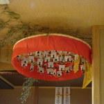 祇園 なん波 - 商売繁盛の戎さんのお飾り