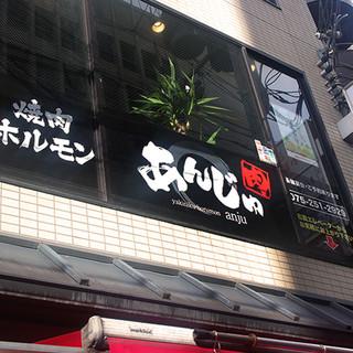 四条駅/烏丸駅より徒歩5分◇抜群のアクセスも魅力の1つです!