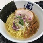 麺屋 燕 - 元祖燕らーめん塩