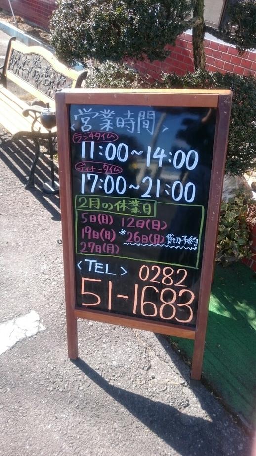 めしぱく食堂 name=