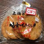 鳩子てんぷら - 料理写真:鳩子てんぷら(ごぼう)360円